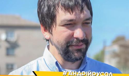 Андрей РУСОЛ: «Единый телепул? Украинский футбол еще не готов к этому»