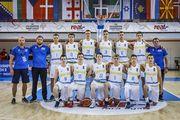 Грузия U-18 – Украина U-18. Смотреть онлайн. LIVE трансляция