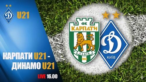 Карпаты U-21 – Динамо U-21. Смотреть онлайн. LIVE трансляция