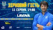 Александр Шовковский - звездный гость