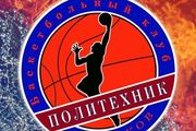 Харьковский Политехник не допущен к участию в Суперлиге