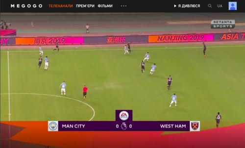 Телеканал Setanta Sports начал вещание в Украине