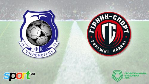 Черноморец — Горняк-Спорт — 3:1. Текстовая трансляция матча