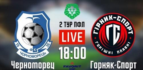 Черноморец – Горняк-Спорт. Смотреть онлайн. LIVE трансляция