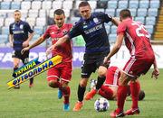 Украина футбольная про второй тур Первой и Второй лиги