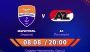 Где смотреть онлайн матч квалификации Лиги Европы Мариуполь – АЗ