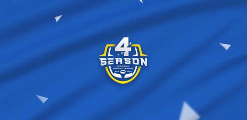 ФОТО. Украинская хоккейная лига показала новую эмблему