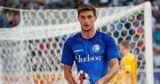 ВИДЕО. Яремчук забил очередной гол на старте сезона