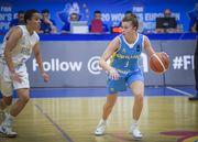 Жіноча збірна України зайняла 9-е місце на Євробаскеті U-20
