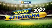 АНОНС. «Україна футбольна» – про матчі 3-го туру ПФЛ