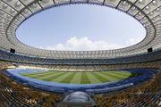 УЕФА закрыл 22 сектора НСК Олимпийский на матч Динамо — Брюгге