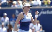 Даяна ЯСТРЕМСКАЯ: «Главная цель – хороший результат на US Open»