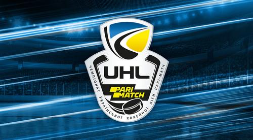 УХЛ открыла прием заявок на участие в чемпионате Украины