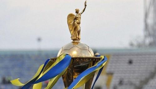 Жеребьевка 1-го этапа Кубка Украины. Как это было