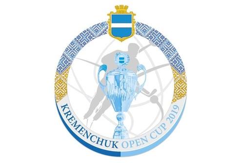 Белый Барс стал четвертым участником Kremenchuk Open Cup-2019