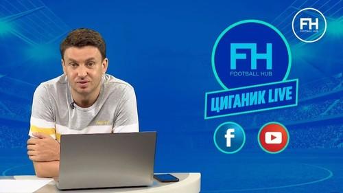 Игорь ЦЫГАНЫК: «Динамо возглавит украинский специалист»