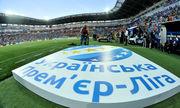 Читачі Sport.ua проголосували за безкоштовні трансляції УПЛ