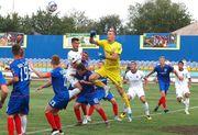 Вторая лига. Нива Тернополь идет без потерь и с рекордом на трибунах
