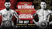 ОФІЦІЙНО. Гвоздик і Бетербієв битимуться 18 жовтня в Філадельфії