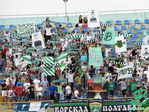 После матча Ворскла – Днепр-1 подрались фанаты команд