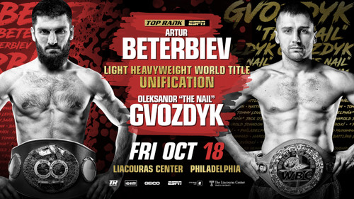 ОФИЦИАЛЬНО. Гвоздик и Бетербиев сразятся 18 октября в Филадельфии