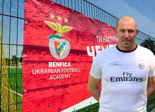 Экс-голкипер Металлиста стал тренером академии европейского клуба