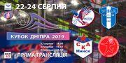 Мотор - СКА Мінськ. Дивитися онлайн. LIVE трансляція