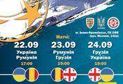 Ивано-Франковск примет турнир по футзалу с участием сборной Украины