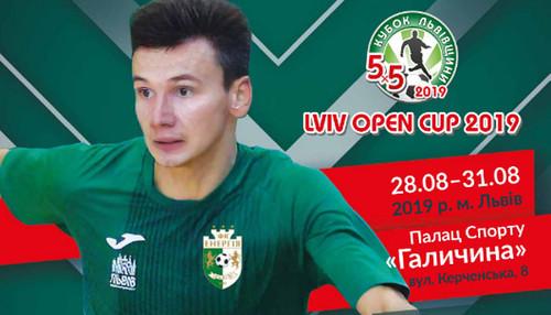«Lviv Open Cup-2019». Календарь и участники соревнований
