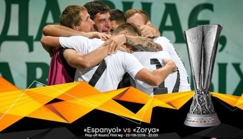 Состав Зари на матч Лиги Европы против Эспаньола