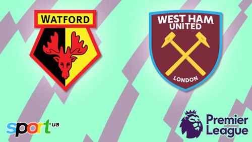 Где смотреть онлайн матч чемпионата Англии Уотфорд — Вест Хэм Юнайтед