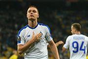 Цыганков забил 35-й мяч в чемпионатах Украины