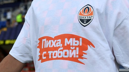ФОТО ДНЯ. Футболисты Шахтера поддержали Пихаленка