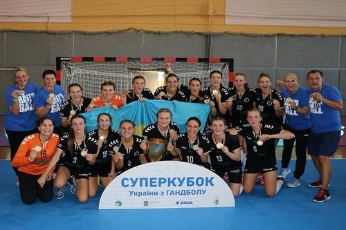 Львівська Галичанка виграла Суперкубок України
