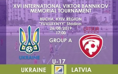 Украина U-17 - Латвия U-17. Смотреть онлайн. LIVE трансляция