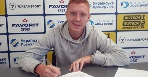 Ефим КОНОПЛЯ: «Получили за победу на ЧМ U-20 по 18 тысяч гривен»
