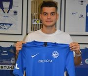 Алибеков забил дебютный гол за Слован