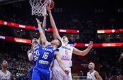 ЧМ по баскетболу. Россия обыграла Южную Корею, Сербия сильнее Филиппин