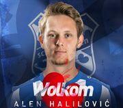 Милан отдал Халиловича в Херенвен