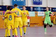 Украина U-19 – Нидерланды U-19. Смотреть онлайн. LIVE трансляция