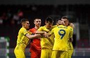 Сборная Украины U-19 с разгрома стартовала на чемпионате Европы