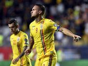 Румыния — Мальта — 1:0. Видео гола и обзор матча