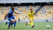 Где смотреть онлайн матч отбора на Евро-2021 U-21 Украина – Мальта