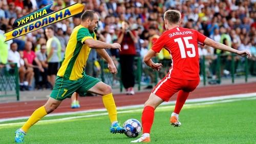 Украина футбольная. Победное шествие Авангарда, провал Вереса