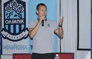 Дмитрий ГРИШКО: «У Висенте Гомеса «вкусный» футбол»
