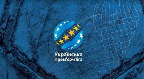 Матч Мариуполь - Динамо состоится в среду в 17:00