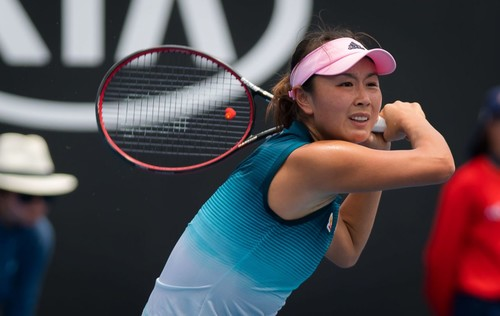 Кристина Плишкова покидает турнир в Наньчане