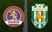 Артем ФРАНКОВ: «Львовский футбольный менеджмент – это диагноз»
