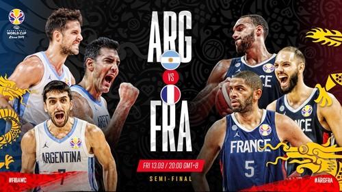 ЧМ по баскетболу. Аргентина – Франция. Смотреть онлайн. LIVE