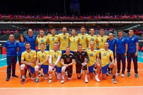 Украина - Нидерланды. Смотреть онлайн. LIVE трансляция